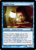 【ENG/SOM】粗石の魔道士/Trinket Mage