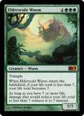 【ENG/M13】古鱗のワーム/Elderscale Wurm