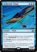 【ENG/AER】霊気海嘯の鯨/Aethertide Whale 『R』[青]