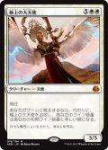 【JPN/AER】極上の大天使/Exquisite Archangel 『M』[白]