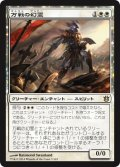 【JPN/BNG】万戦の幻霊/Eidolon of Countless Battles