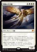 【JPN/ORI】徴税の大天使/Archangel of Tithes 『M』