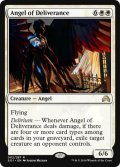 【ENG/SOI】救出の天使/Angel of Deliverance 『R』