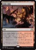 【JPN/SOI】凶兆の廃墟/Foreboding Ruins 『R』