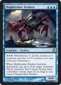 【ENG/THS】船壊しのクラーケン/Shipbreaker Kraken