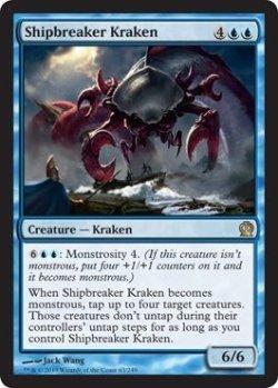 画像1: 【ENG/THS】船壊しのクラーケン/Shipbreaker Kraken