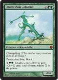 【ENG/FtV:Twenty/FOIL★】カメレオンの巨像/Chameleon Colossus