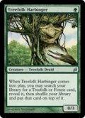 【ENG/LRW】ツリーフォークの先触れ/Treefolk Harbinger