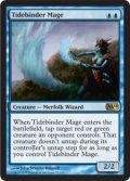 【ENG/M14】潮縛りの魔道士/Tidebinder Mage