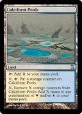 【ENG/TSP】石灰の池/Calciform Pools