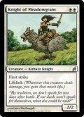 【ENG/LRW】メドウグレインの騎士/Knight of Meadowgrain