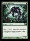 【ENG/M14】捕食スリヴァー/Predatory Sliver