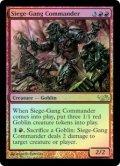 【ENG/EvG/FOIL★】包囲攻撃の司令官/Siege-Gang Commander