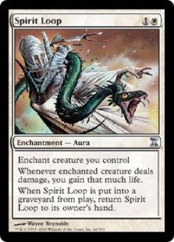 画像1: 【ENG/TSP】魂の因縁/Spirit Loop
