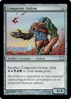 画像1: 【ENG/10ED】合成ゴーレム/Composite Golem