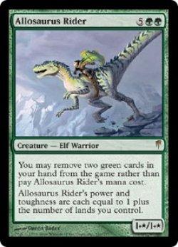 画像1: 【ENG/CSP】アロサウルス乗り/Allosaurus Rider 【EX-】