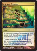 【ENG/FNM/FOIL★】古代の聖塔/Ancient Ziggurat