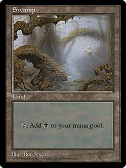 画像1: 【ENG/APAC3 】沼/Swamp【EX-】