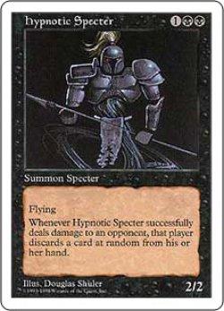 画像1: 【ENG/ATH】惑乱の死霊/Hypnotic Specter【EX-】