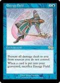 【ENG/USG】エネルギー・フィールド/Energy Field【EX-】