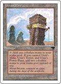 【ENG/CHR】ウルザの鉱山/Urza's Mine(Tower)
