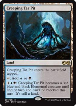 画像1: 【ENG/UMA】忍び寄るタール坑/Creeping Tar Pit