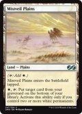 【JPN/UMA】霧覆いの平地/Mistveil Plains