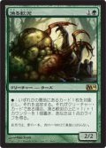 【JPN/M14/FOIL★】漁る軟泥/Scavenging Ooze (Duels of the Planeswalkers 2014)
