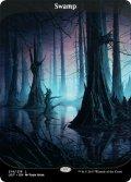 【ENG/UST】沼/Swamp