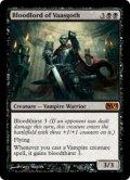 【ENG/M12】ヴァーズゴスの血王/Bloodlord of Vaasgoth