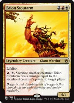 画像1: 【ENG/A25】豪腕のブライオン/Brion Stoutarm