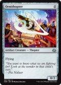 【ENG/AER】羽ばたき飛行機械/Ornithopter