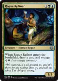 【ENG/AER】ならず者の精製屋/Rogue Refiner