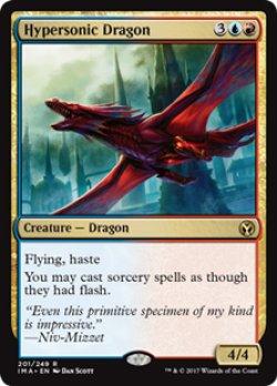 画像1: 【ENG/IMA】超音速のドラゴン/Hypersonic Dragon 『R』 [マルチ]