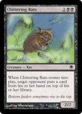 【ENG/DST】騒がしいネズミ/Chittering Rats