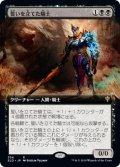 【JPN/ELD-BF】誓いを立てた騎士/Oathsworn Knight 『R』 [黒]