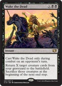 画像1: 【ENG/C14】死者起こし/Wake the Dead