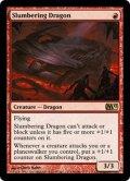 【ENG/M13】まどろむドラゴン/Slumbering Dragon