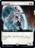 【JPN/ELD-BF】立派な騎士/Worthy Knight 『R』 [白]