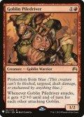 【ENG/MB1】ゴブリンの群衆追い/Goblin Piledriver