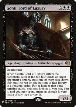 画像1: 【ENG/MB1】豪華の王、ゴンティ/Gonti, Lord of Luxury