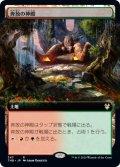 【JPN/THB-BF】奔放の神殿/Temple of Abandon 『R』 [土地]