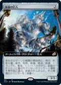 【JPN/IKO-BF/Foil★】結晶の巨人/Crystalline Giant 『R』 [茶]