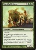 【ENG/MMA】森滅ぼしの最長老/Woodfall Primus