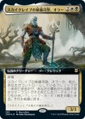 【JPN/ZNR/Buy-a-Box/FOIL★】スカイクレイブの秘儀司祭、オラー/Orah, Skyclave Hierophant
