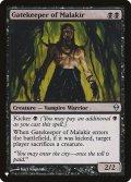 【ENG/The List】マラキールの門番/Gatekeeper of Malakir