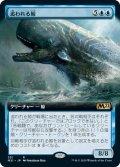 【JPN/M21-BF/Foil★】追われる鯨/Pursued Whale 『R』 [青]