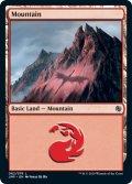 【ENG/JMP】山/Mountain (062)