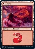【ENG/JMP】山/Mountain (065)