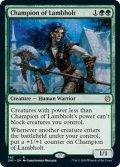 【ENG/JMP】ラムホルトの勇者/Champion of Lambholt